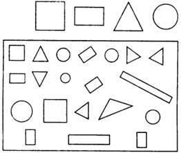 长方形长方形图片 长方形简笔画1